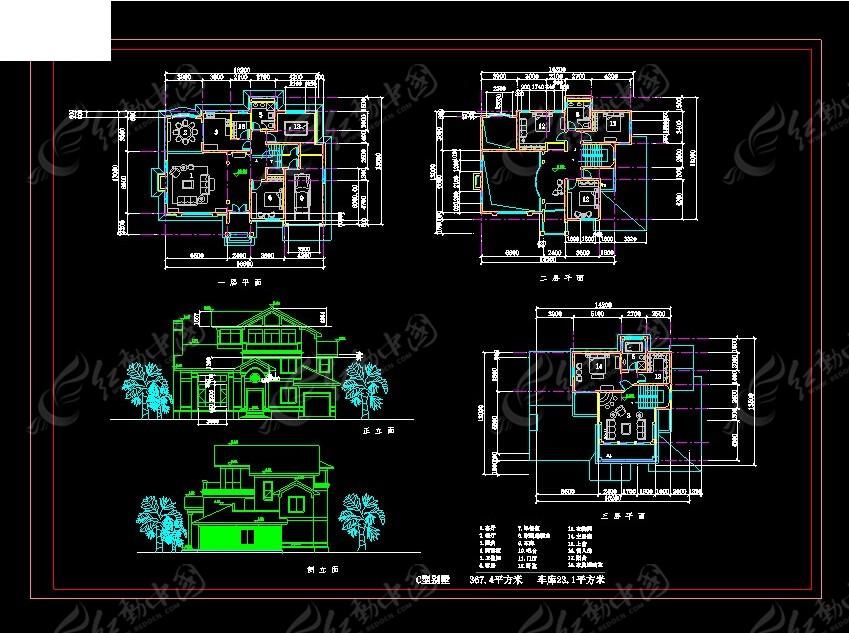 小别墅设计施工图