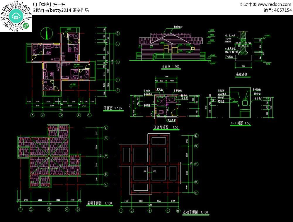 休闲别墅设计方案cad图