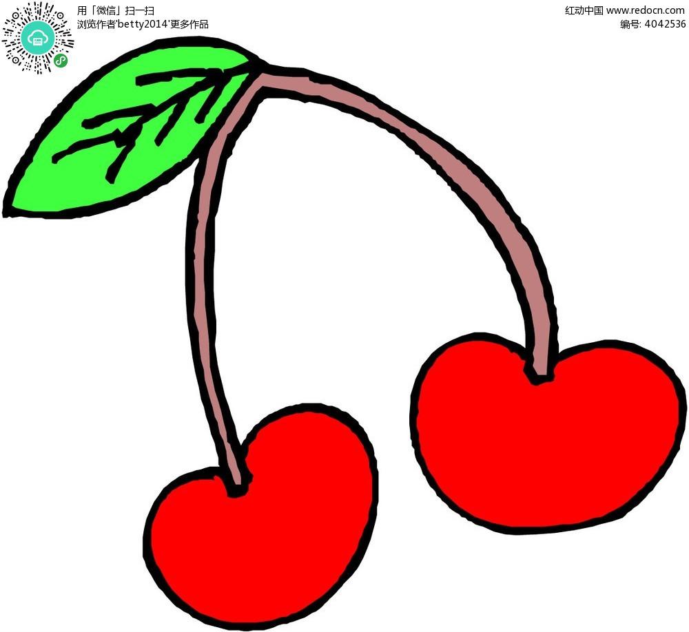 樱桃卡通图形设计