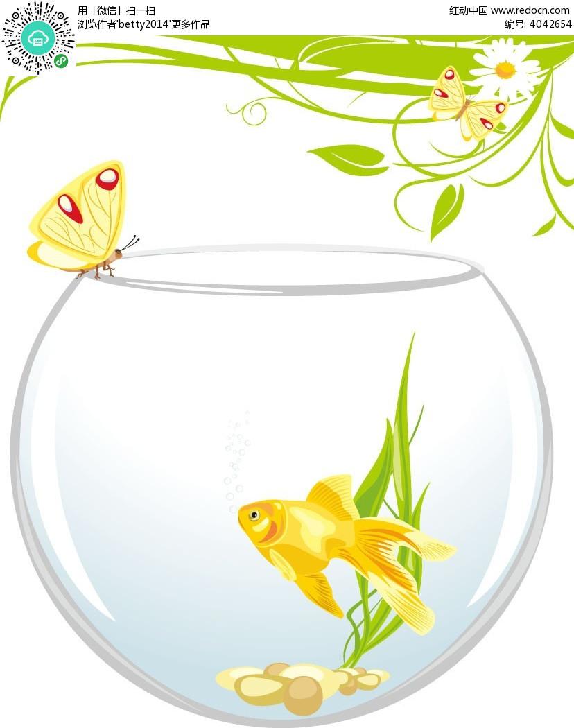 鱼缸鱼蝴蝶矢量手绘插画