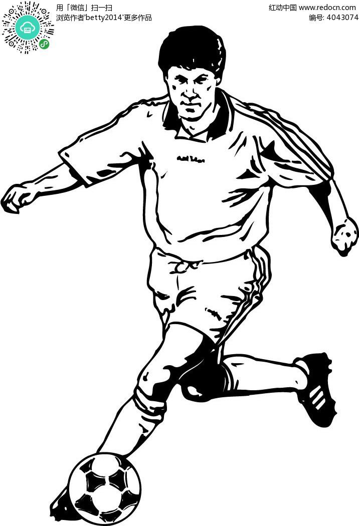 足球运动员手绘速写图
