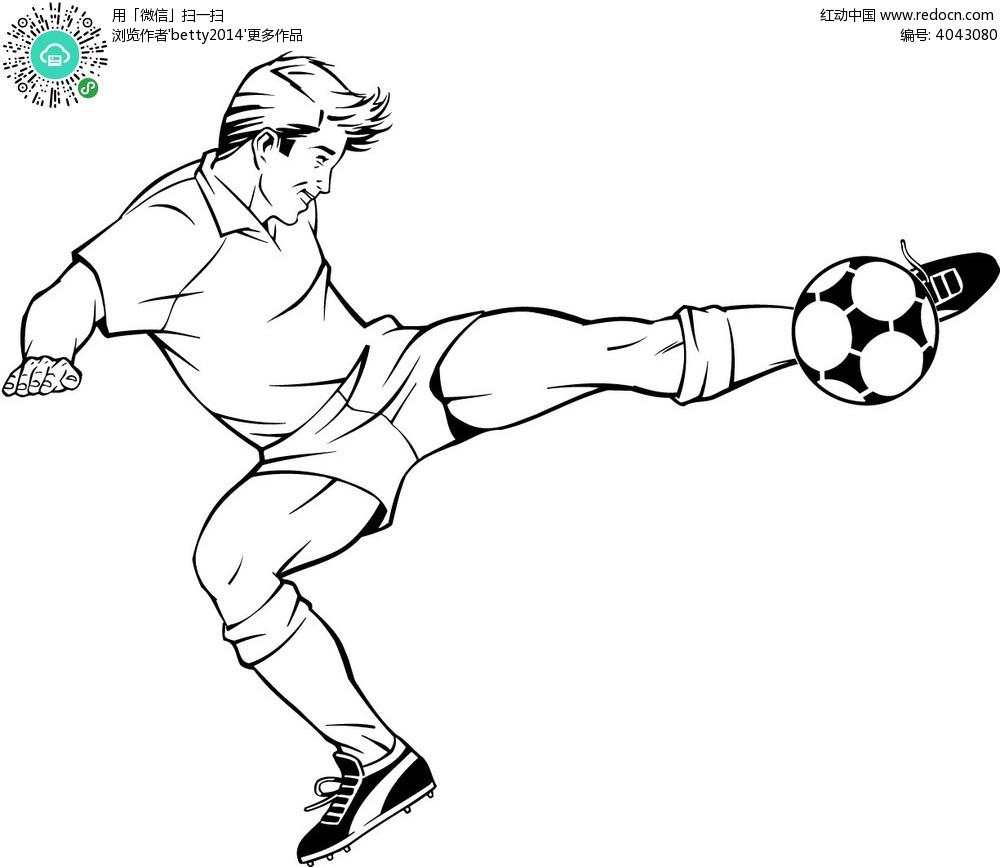 足球运动员速写黑白稿矢量图