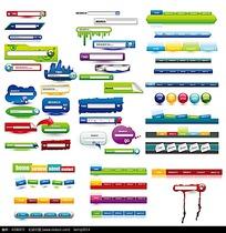 导航栏和搜索栏等构成的质感界面元素