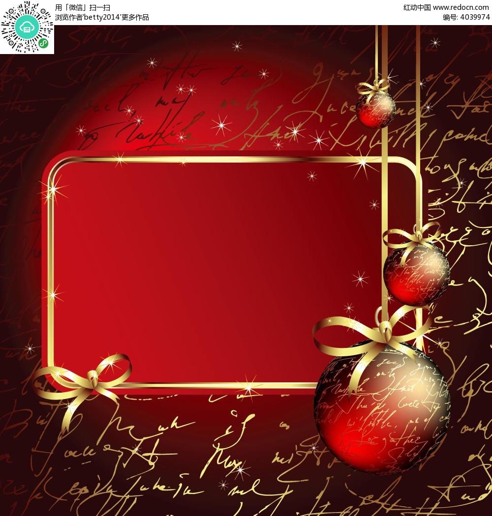 金色边框红色背景圣诞贺卡
