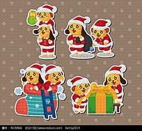 卡通可爱小狗圣诞节图标