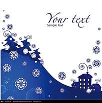 蓝色乡村房子圣诞树剪影背景圣诞卡片