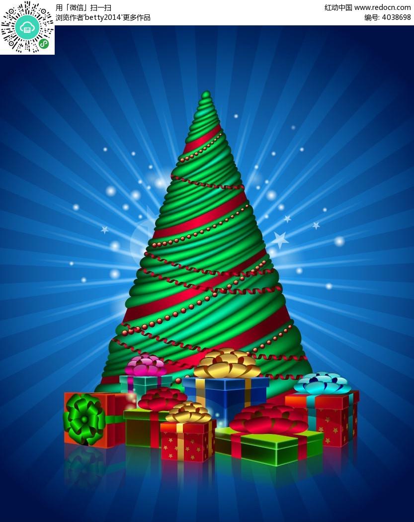圣诞树圣诞礼物卡片背景素材