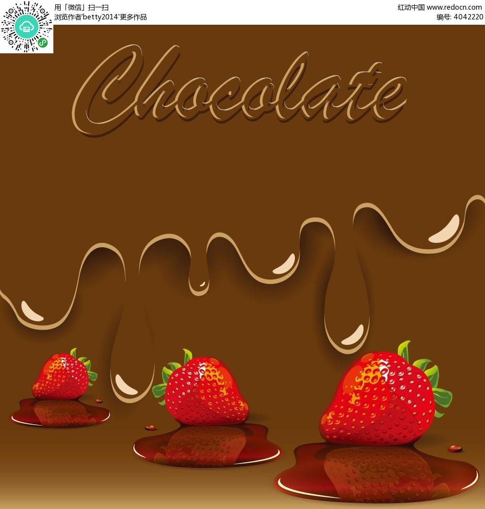 草莓巧克力手绘背景图形