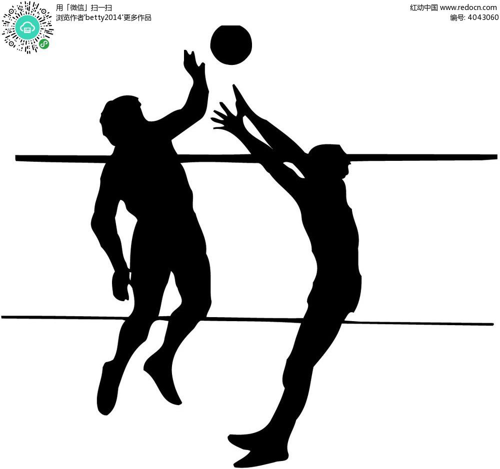 打排球的人物剪影构成的矢量元素