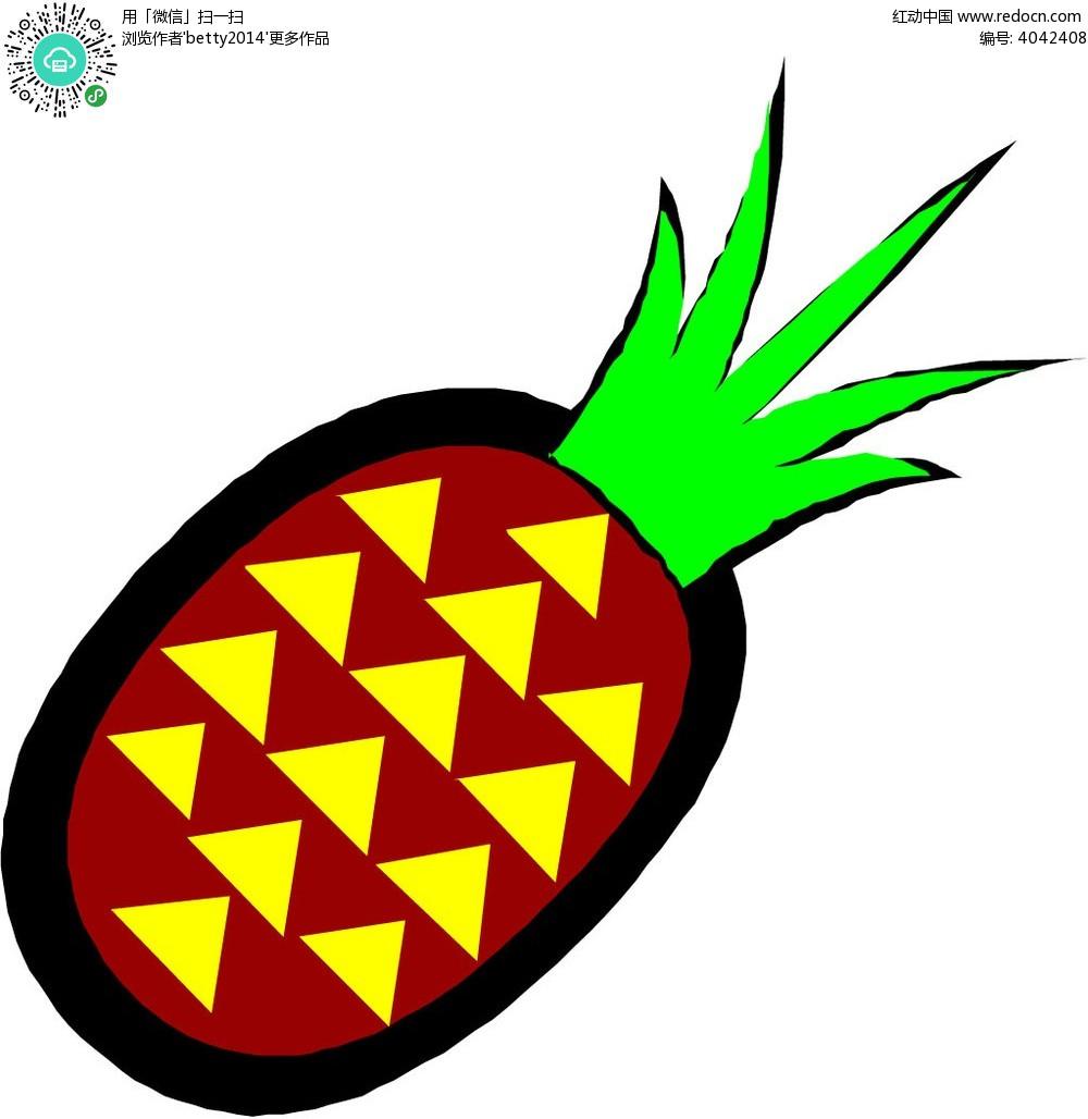 卡通菠萝手绘素材图片