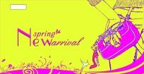 卡通插画背景女包春季促销海报