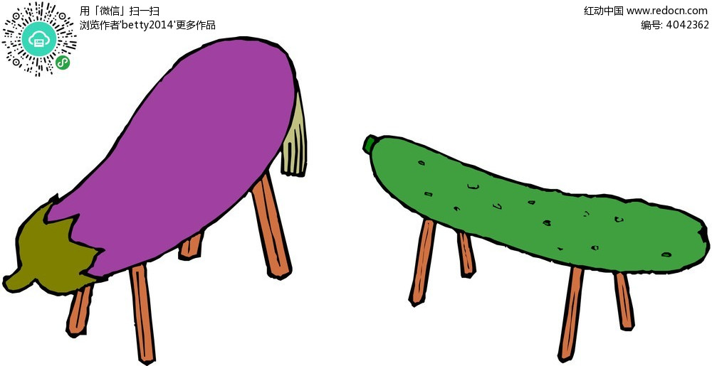 卡通茄子手绘画