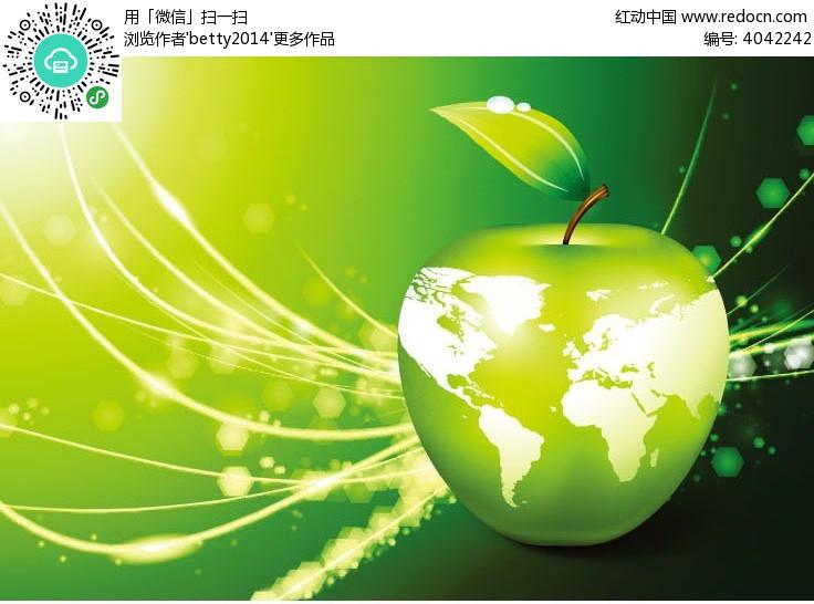 青苹果地图创意背景画