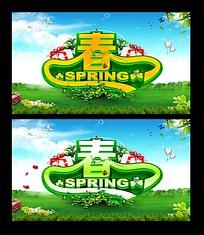 清新春季促销海报背景素材