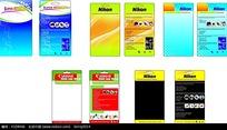 清新数码产品包装盒