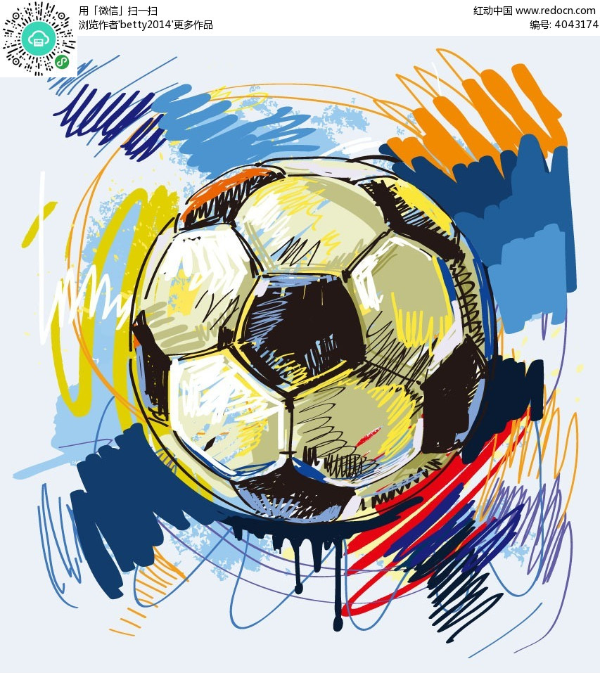 手绘风格的足球矢量元素
