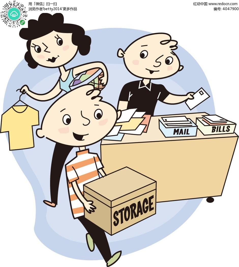 幼儿整理图书卡通图片
