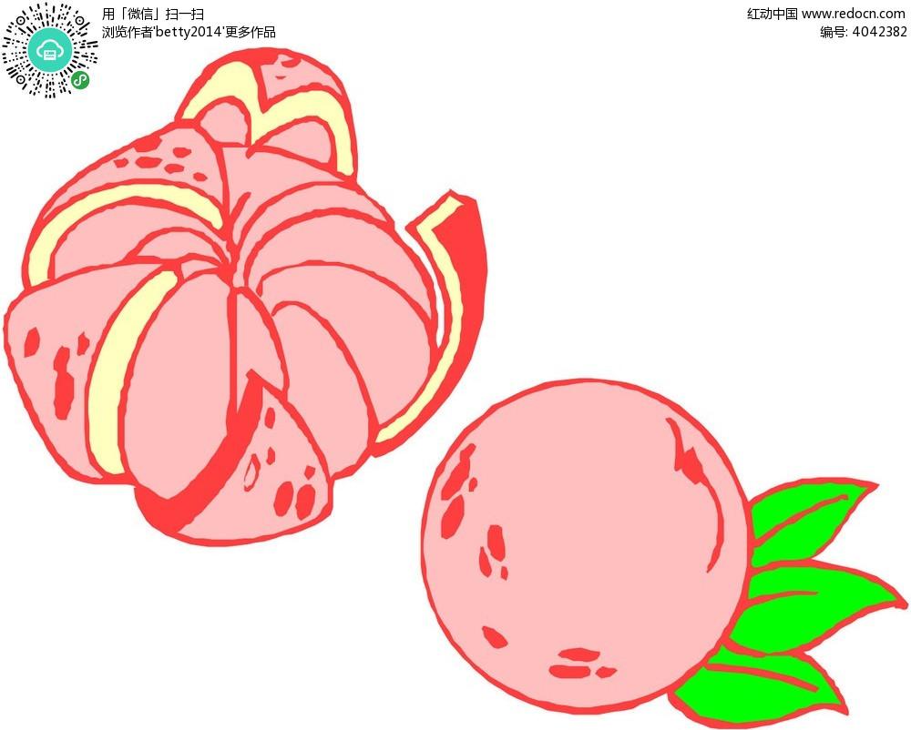 柚子手绘插画图形eps免费下载_蔬菜水果素材