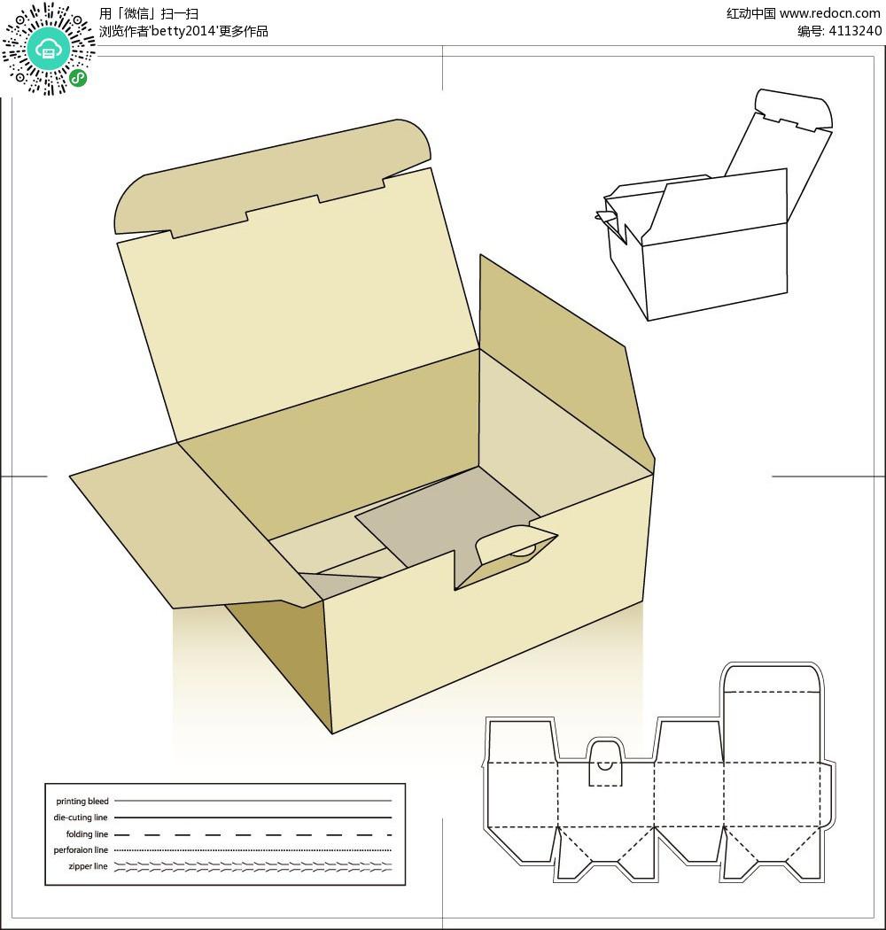 包装盒设计 包装设计模板