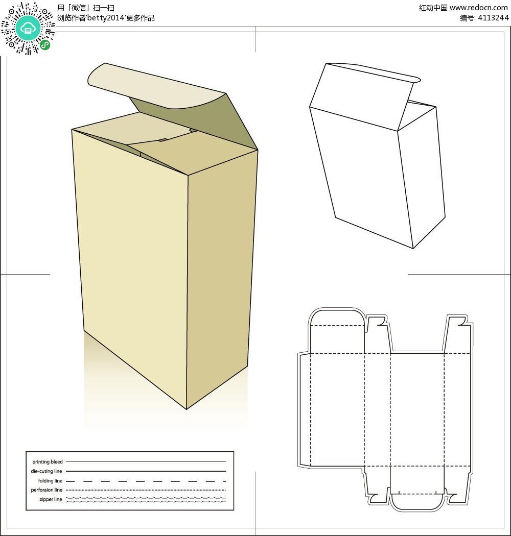 包装盒展开图【相关词_ 创意包装盒展开图】图片