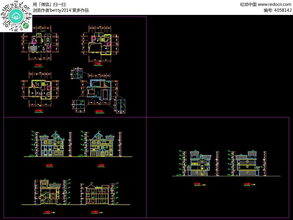 筑龙网怎么免费下载_有什么网址是可以免费下载CAD建筑图纸的??