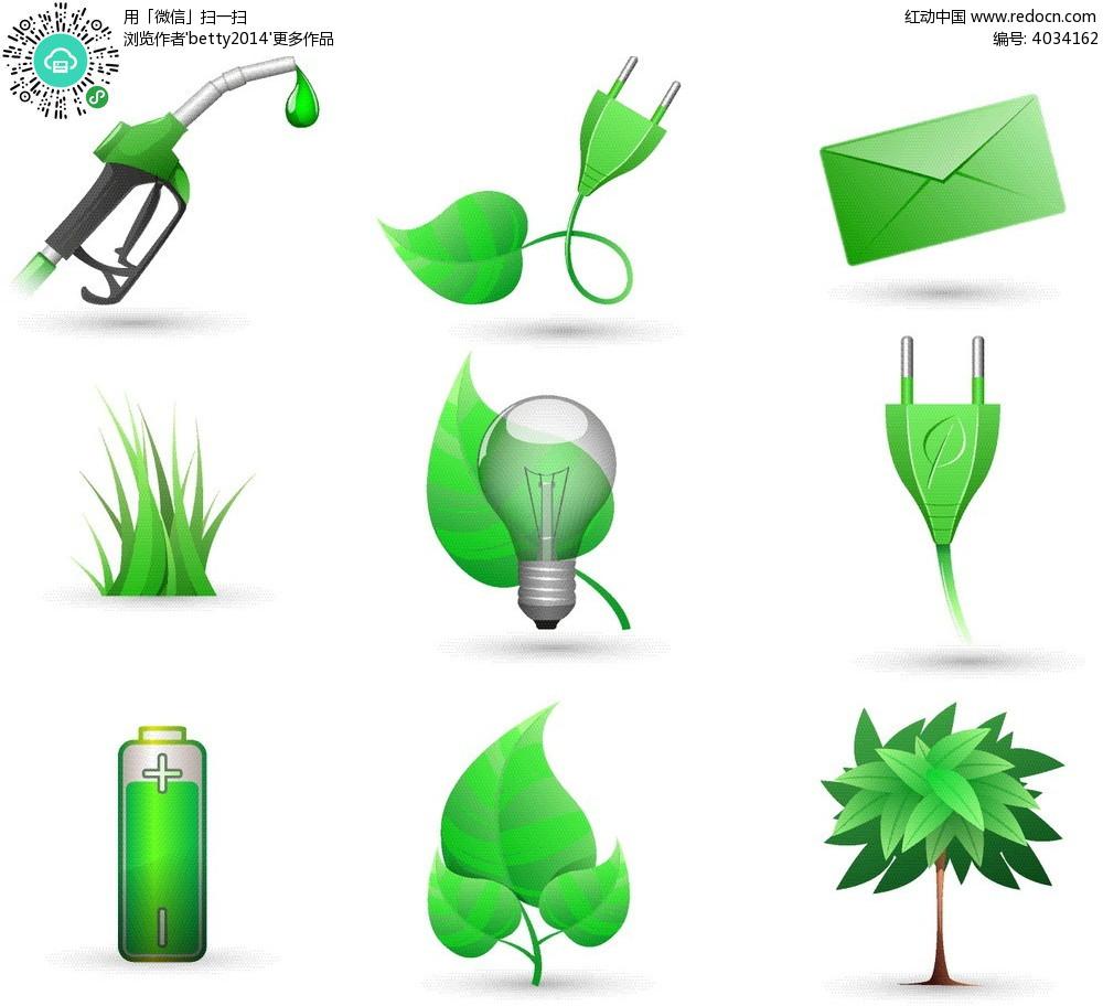 插头和灯泡等绿色矢量图标