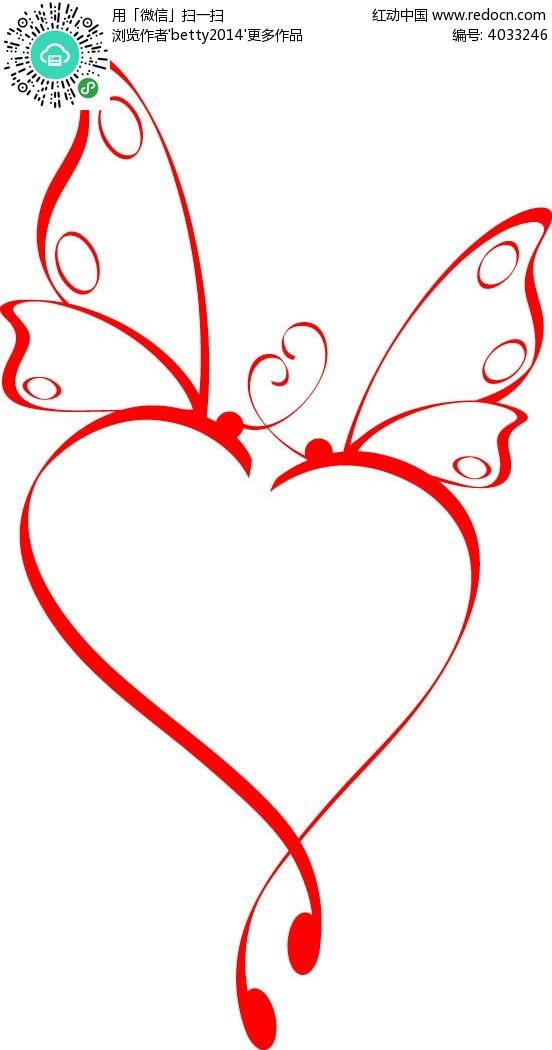 带翅膀的优美心形eps素材免费下载_红动网