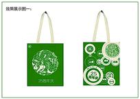 绿色保健品店25周年庆手提袋设计