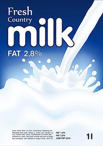 清新牛奶包装盒正面效果图