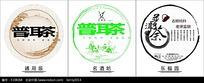 清新中国风普洱茶包装设计