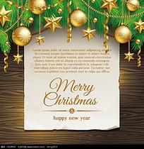 松树枝木纹底圣诞卡片