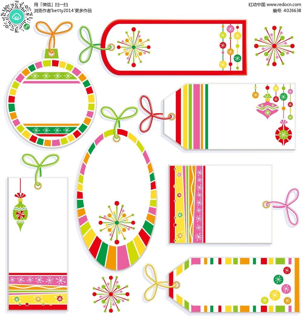 图案装饰的不同形状的吊牌图片