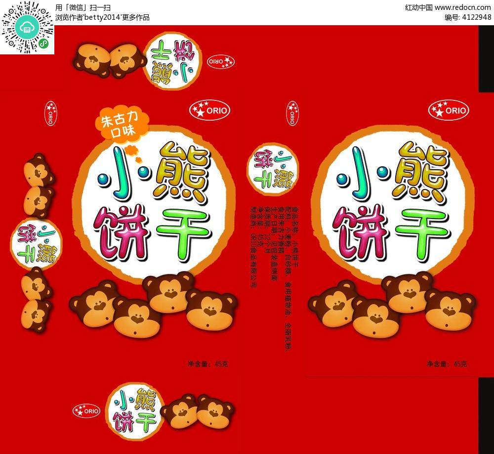 日本圣诞节蛋糕图片_创意饼干包装图片大全-老式饼干包装图片大全-80后饼干包装图片 ...