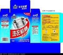 洗衣机槽清洁剂包装设计