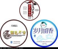 中国风普洱茶包装设计