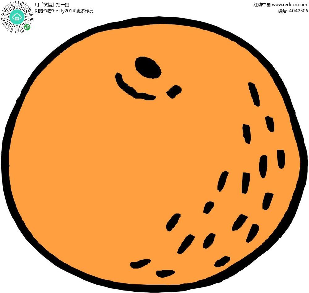 橙子手绘素材