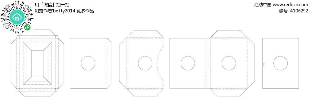 创意包装盒设计图展开图