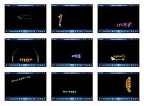 多款字体特效展示视频素材
