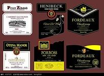 高档干红葡萄酒包装