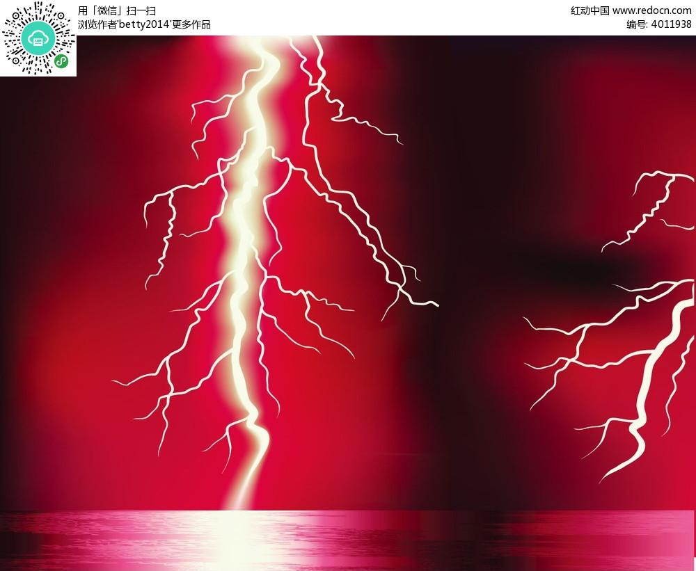 红色天空上的闪电矢量素材图片