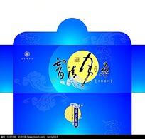 蓝色古典云纹背景月饼包装设计