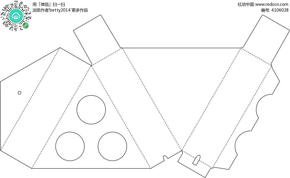 三角形包装盒展开图