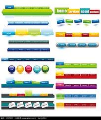 网页导航条按钮矢量素材