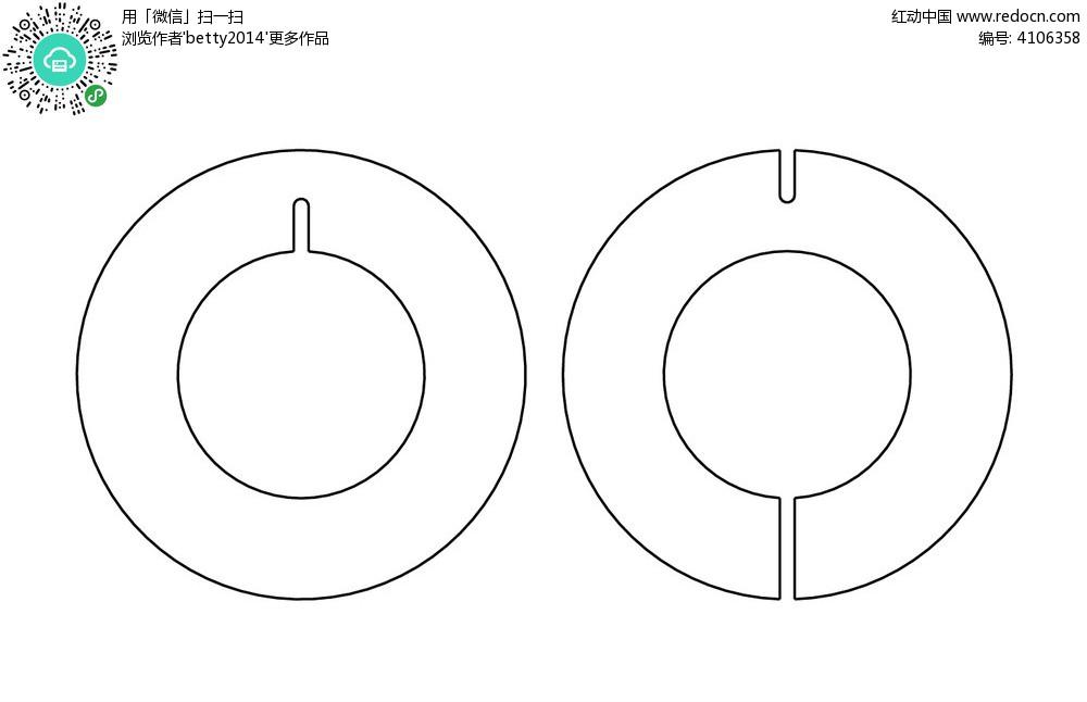 工程图 简笔画 平面图 手绘 线稿 1000_626
