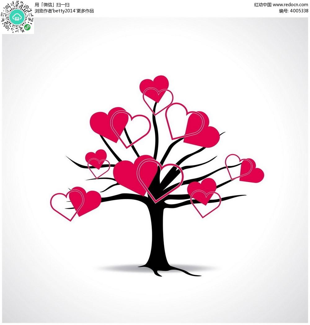 长满心形的创意树木