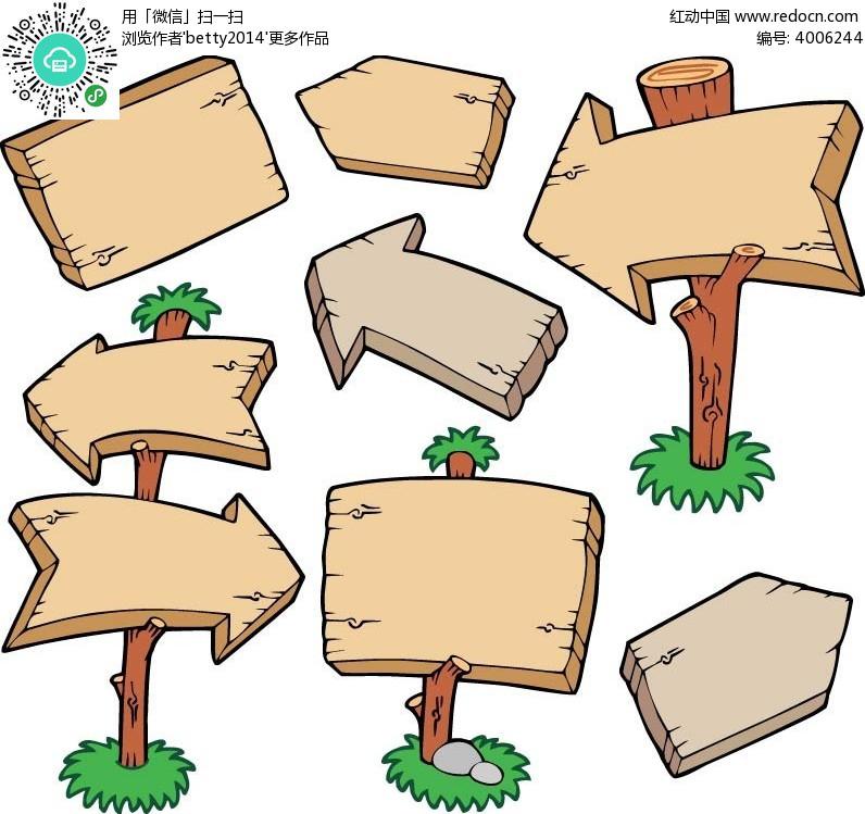 各式各样的木牌矢量素材