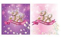 39妇女节海报