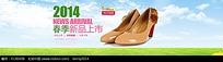春季新品上市淘宝女鞋促销海报