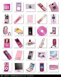 粉色Mp3和手机等质感图标