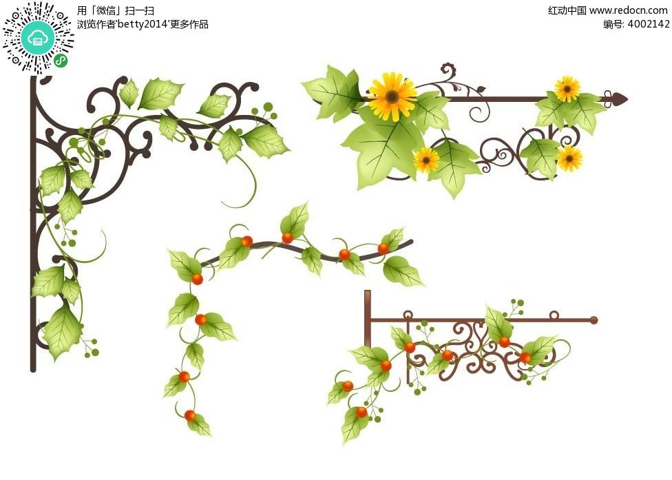 花朵和藤蔓矢量边框AI素材免费下载 编号4002142 红动网